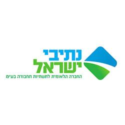 NETIVI-ISRAEL